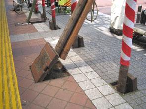 支柱の土台
