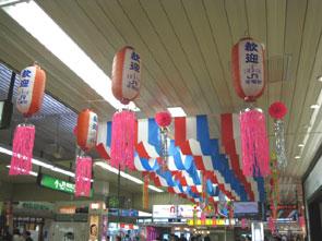 平塚駅北口改札前