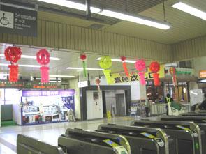 平塚駅東口臨時改札