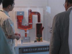 流動ガス化炉、燃焼溶融炉