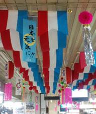 平塚駅東口改札前